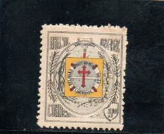 BRESIL 1924 * - Neufs