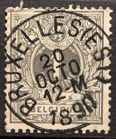 Liggende Leeuw OBP 42 Gestempeld EC BRUXELLES EST - 1869-1888 Lying Lion