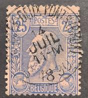 Leopold II OBP 47 Gestempeld EC SCHAERBEEK DEUX PONTS - 1884-1891 Leopoldo II