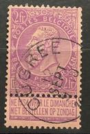 Leopold II Fijne Baard OBP 66 Gestempeld EC OUGREE - 1893-1900 Barbas Cortas