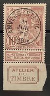 "Tentoonstellingen OBP 73 Gestempeld EC ANVERS STATION ""Atelier Du Timbre"" - 1894-1896 Expositions"
