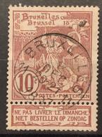 Tentoonstellingen OBP 73 Gestempeld EC BRUXELLES 11 - 1894-1896 Expositions