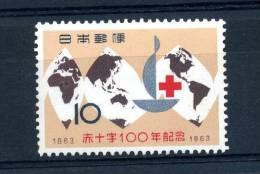 Japon  :  Yv  738  ** - Nuevos