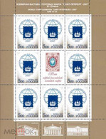 RUSSIE/RUSSIA/RUSSLAND/ROSJA 2007 MI.1416C**, ,ZAG.1184A,YVERT. ..., - Unused Stamps