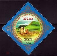 RUSSIE/RUSSIA/RUSSLAND/ROSJA 2007 MI.1418**, ,ZAG.1186,YVERT. ...,., - Unused Stamps
