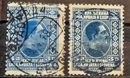 KING ALEXANDER-3 D -VARIATION-SHS-YUGOSLAVIA - 1926 - Used Stamps