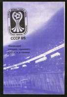 Official Football Programme 1985 Ireland, Brazil, Spain, Saudi Arabia, World Championship Juniors, Group Stage, Tbilisi - Books