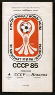 Official Football Programme 1985 USSR - Spain, Junior World Championship, Semi-finals, Moscow (calcio, Soccer ) - Books