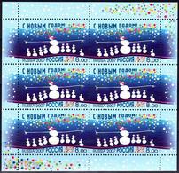 RUSSIE/RUSSIA/RUSSLAND/ROSJA 2007 MI.1445**, ,ZAG.1213,YVERT. ...,., - Unused Stamps