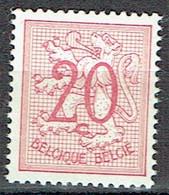 20 C Lilas Type Lion Héraldique - Nuevos