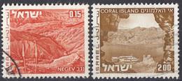 ISRAELE - 1970/1975 - Lotto Di 2 Valori Usati: Yvert 460 E 470. - Usados (sin Tab)