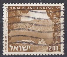 ISRAELE - 1973 - Yvert 470 Usato. - Usados (sin Tab)