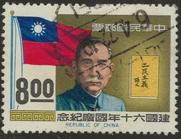 Taiwan 1971 60th National Day, $8, Mi 850 SC 1737, Y&T 787, SG 828 Used - Gebraucht