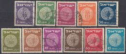 ISRAELE - 1951/1952 - Lotto Di 11 Valori Usati: Yvert 38/42B. - Oblitérés (sans Tabs)