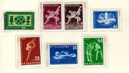 Bulgarie (1958)  - Sports - Echecs - Syndicats    Neufs** - MNH - Neufs