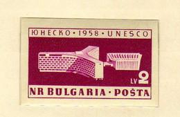 Bulgarie (1959)  - UNESCO -  ND  -    Neufs** - MNH - Neufs