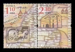 Bulgaria 2020 Mih. 5472AS/73AS Europa. Ancient Postal Routes MNH ** - Nuevos