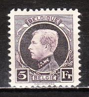 217**  Petit Montenez - LA Bonne Valeur - MNH** - COB 34 - Vendu à 13.50% Du COB!!!! - 1921-1925 Petit Montenez