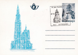 Carte Entier  Postal BK34 Antwerpen Visite En Belgique De S.S. Le Pape Jean Paul II De Paus Johannes-Paulus II - Tarjetas Ilustradas