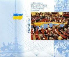 UKRAINA 2001 MI.463** - Ukraine