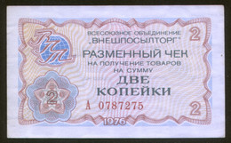 Russia 2 Kopek 1976 Pick FX61 AVF - Russia