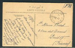 """Levant Français - Oblitération """" Vag Etapes 36 -  A..A.O."""" Sur Carte Postale De Constantinople En FM En 1921  - O 58 - Lettres & Documents"""
