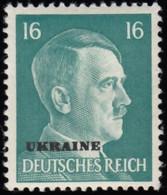 RUSSIA German Occupation - Scott #N52 Hitler 'Overprinted' / Mint NG Stamp - 1941-43 Deutsche Besatzung