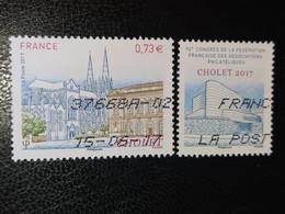 Timbre France Cholet N° 5142 / 2017 - Oblitérés