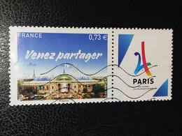 Timbre France Grand Palais N° 5144 / 2017 - Oblitérés