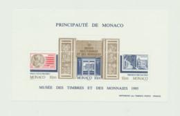 Bloc 69 Sans Charniere - Blocks & Sheetlets