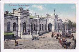 CP UKRAINE SEBASTOPOL La Gare - Ukraine