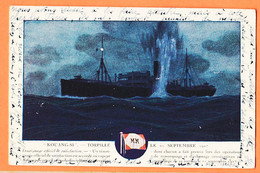 Mi311  ♥️ Lisez Pillage Police TURCS-Vapeur KOUANG-SI Torpillé 21-09-1917-Messageries Maritimes CHAMPENOIS Visa 3011 - Guerre 1914-18