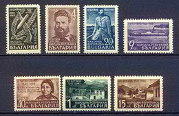 Bulgarie (Bulgaria) MNH ** 161 N° 601/607 Khristo Botev Poete Poet Ecrivains (writer) COTE 3 - Neufs