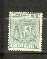 CUBA Armoirie 50c Vert 1875 N°11 - Cuba (1874-1898)
