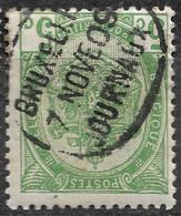 N°83, Oblitération Ovale BRUXELLES/JOURNAUX - 1893-1907 Armoiries