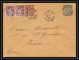 4728 5c Sage Complement Affranchissement Composé Paris Cambon Pour Vernon Enveloppe France Entier Postal Stationery - Buste Postali E Su Commissione Privata TSC (ante 1995)
