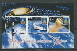 2460/ Espace (space)  Neuf ** MNH Kazakhstan Bloc 33  Soyouz - Azië
