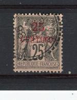 MAROC - Y&T N° 5° - Type Sage - Used Stamps