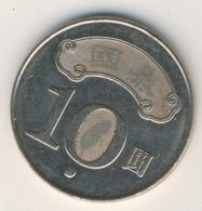 TAIWAN 2013: 10 New Dollars, Y# 574 - Taiwan