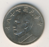 TAIWAN 1989: 5 New Dollars, Y# 552 - Taiwan