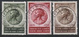 991/993 La Reine Elisabeth /koingin Elzabeth Oblit/gestp Centrale - Usados