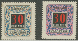 CAPE VERDE 1952 Postage Due 30 C Unused MAJOR VARIETY: MISSING COLOR PURPLE - Cape Verde