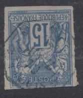 #154 COLONIES GENERALES N° 41 Oblitéré En Bleu CORR D'ARMEES St-Louis (Sénégal) - Sage