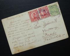 Serbia 1921 Yugoslavia Card Sent From Rogacica To Valjevo B1 - Covers & Documents