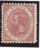 ROUMANIE - 1891 - Charles 1er - YT N° 83 NEUF XX MNH - Ungebraucht