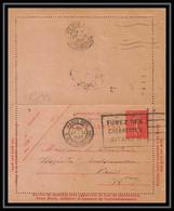4450 France Carte Lettre Entier Postal Stationery Semeuse 50c - Cartes-lettres