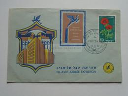 AV653.7    ISRAEL  Cover  -FDC  1959 TEL-AVIV  Jubilee Exhibition  Official Cover - Lettres & Documents