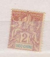 INDOCHINE        N°  YVERT  :   4   NEUF SANS GOMME      ( SG  02/08    ) - Unused Stamps