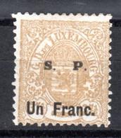 LUXEMBURG, 1881, Dienst Aufdruck S.P. Un Franc., Ungebraucht * - Officials