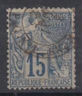 #154 COLONIES GENERALES N° 51 Oblitéré Cachet Maritime CORR D'ARMEES PAQ N° 1 - Alphée Dubois